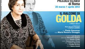 Il balcone di Golda
